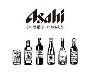 Asahi_Basis_Reference_640x480