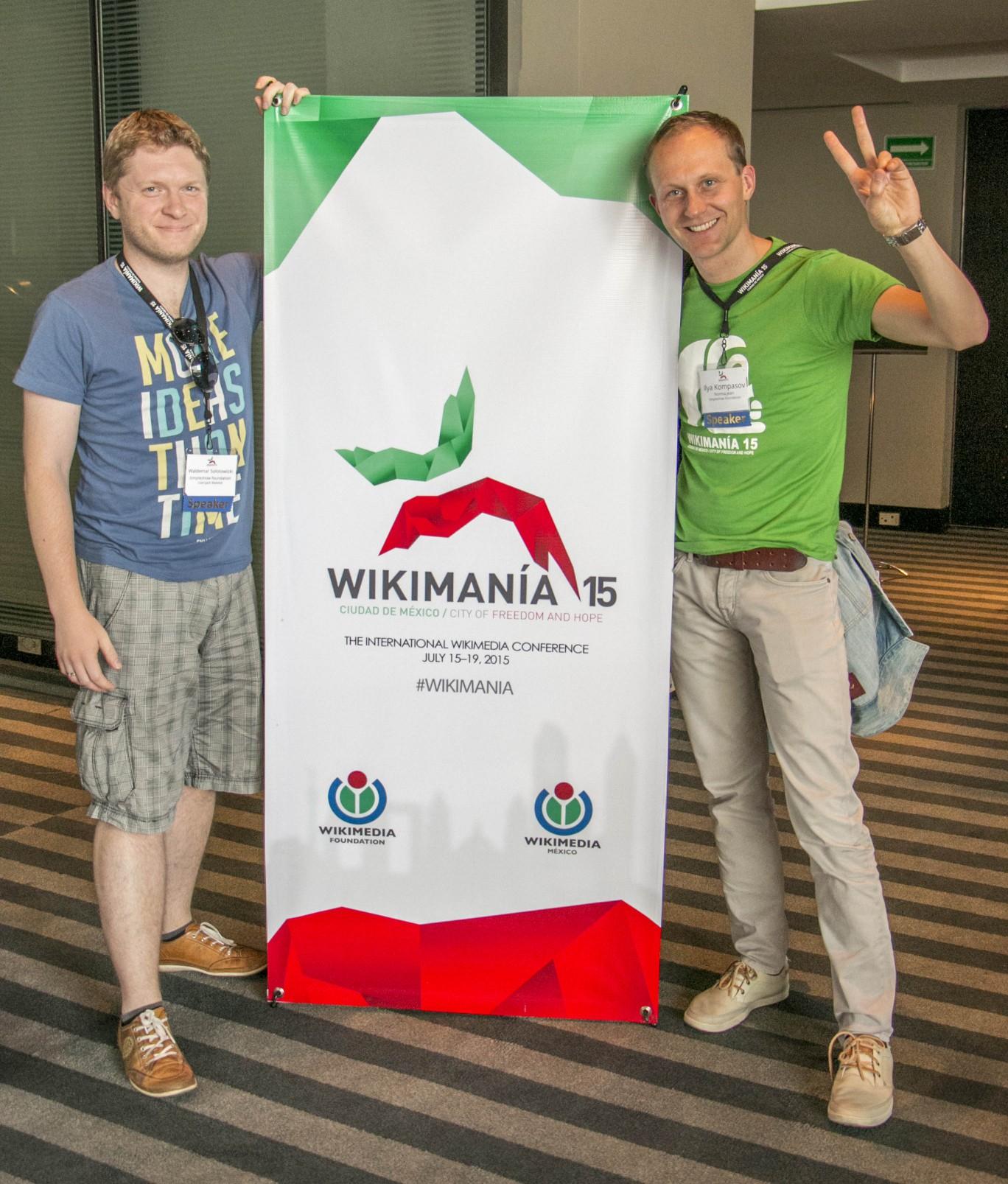 Foto_Ilya_Waldi_Wikimania_2015-07-15