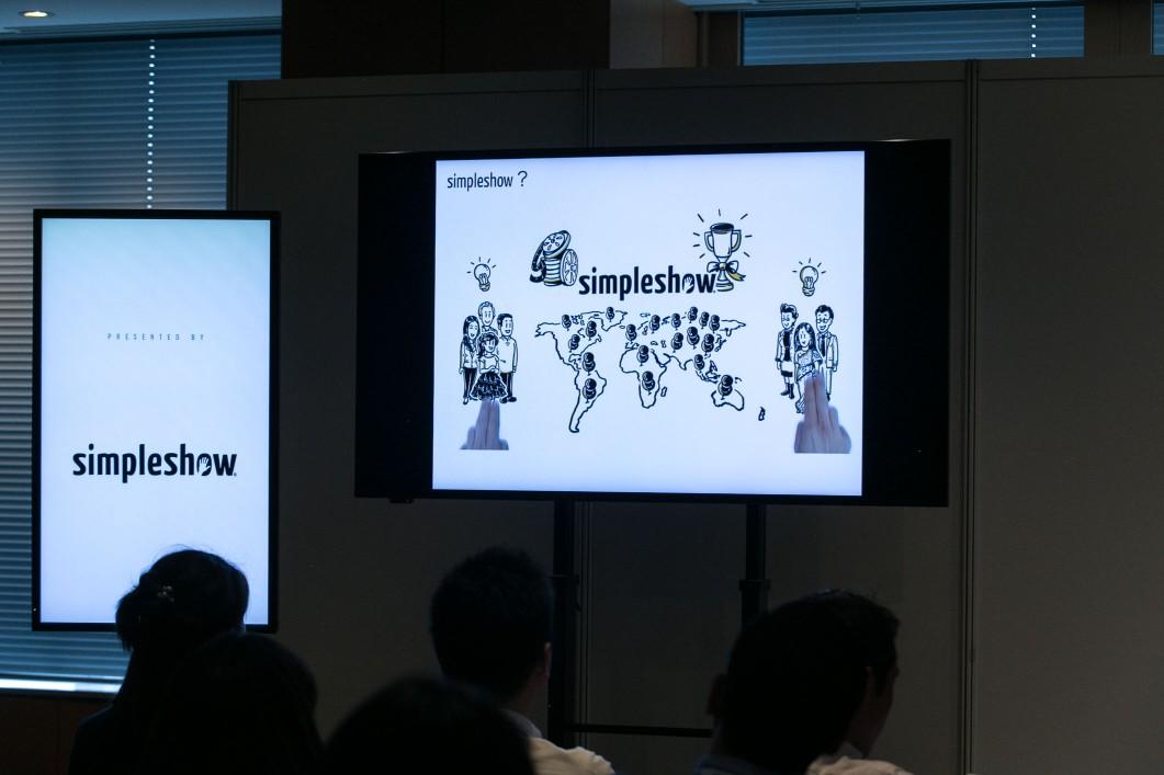 simpleshow Japan auf der Advertising Week Asia