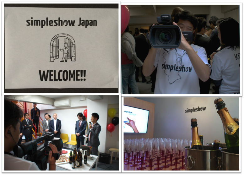 opening_japan_simpleshow2