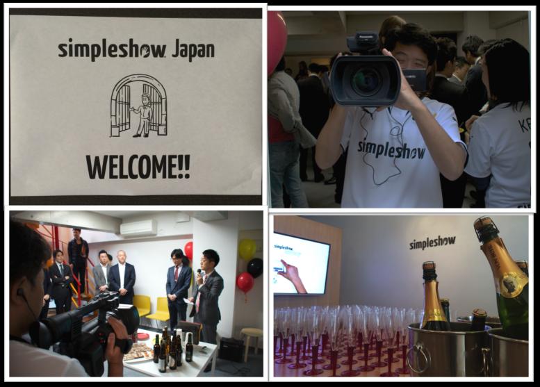Blog: Eröffnung in Japan - simpleshow